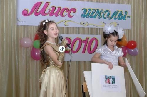 Мини мисс россия 2013 фото 12